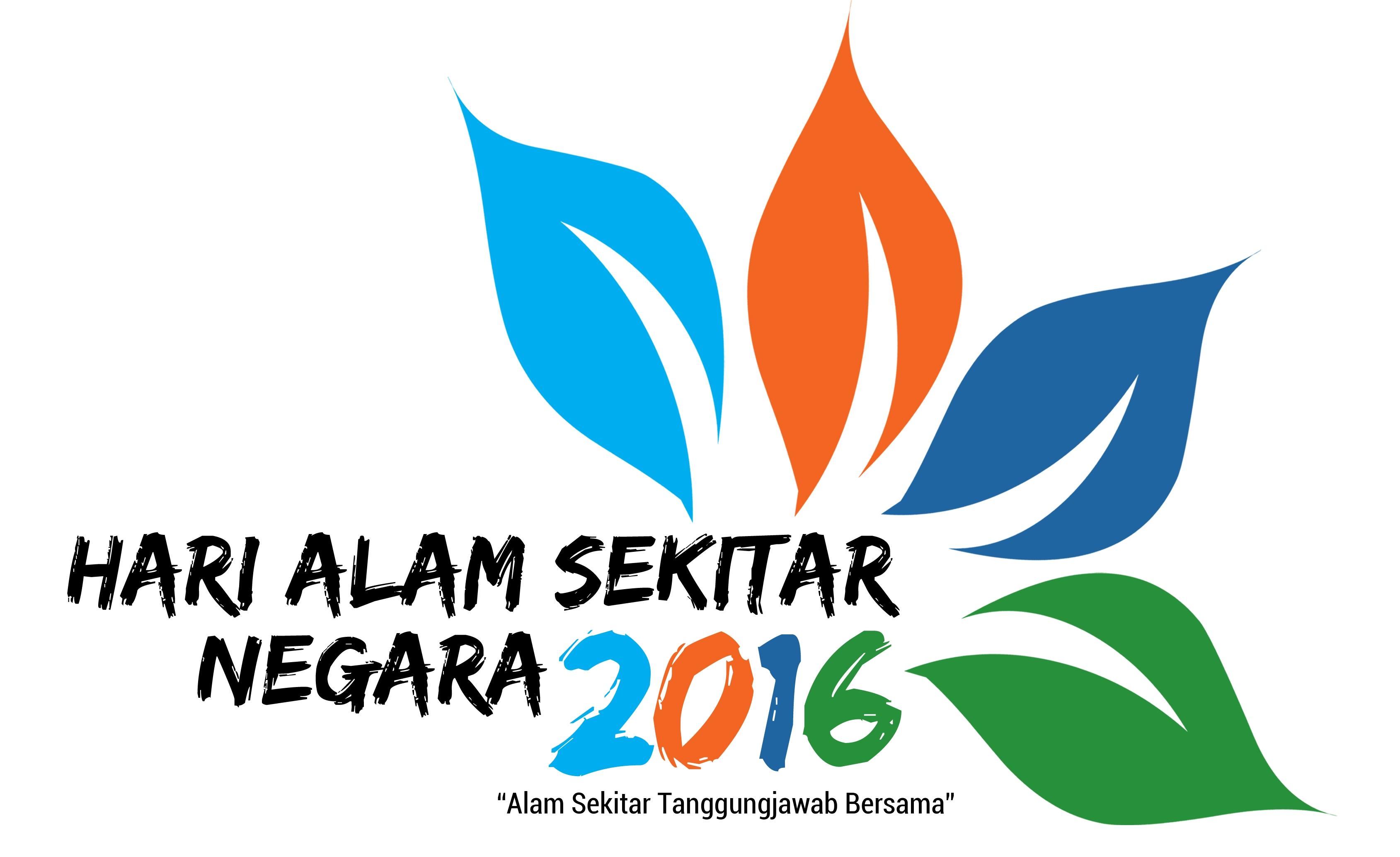 Logo HASN 2016-2